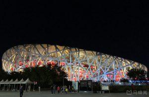 הפארק האולימפי בבייג'ינג