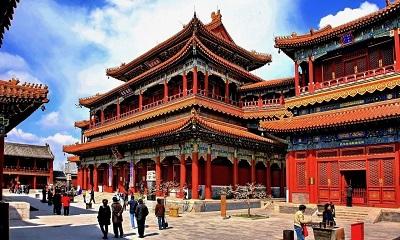 סיורים מודרכים בבייג'ינג